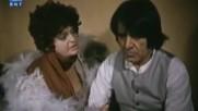 Звезди в косите, сълзи в очите, 1977 г. (откъс)