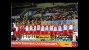 Европейско първенство по волейбол 2009