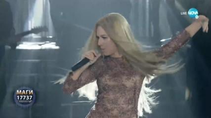 "Маги Джанаварова като Beyonce - ""Halo"" | Като две капки вода"