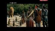 Хрониките на Нарния Принц Каспиян (2008) Бг Аудио ( Високо Качество ) Част 7 Филм