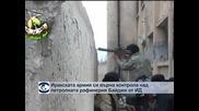 """Иракската армия си върна контрола над рафинерията Байджи от """"Ислямска държава"""""""
