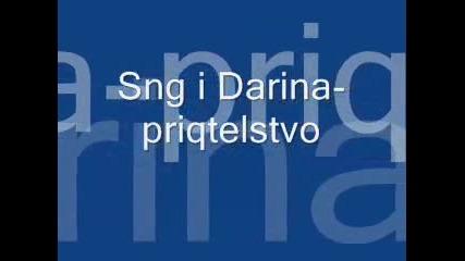 Sng Ft. Darina - Priqtelstvo