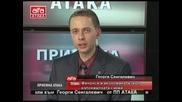 Приемна - Атака - 23.04.2013г. с Георги Сенгалевич