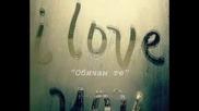 Последното ' Обичам те ' - Нотис Сфакианакис (превод) video by sakisdriver