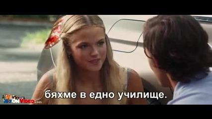 Endless Love - Безумна любов (2014) Цял Филм Бг Субтитри