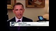 Обама: Военната кампания в Либия  протича успешно