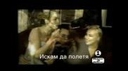 Jennifer Lopes - No Me Ames Превод