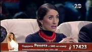 Ренета Ганева - X Factor Live (23.10.2014)