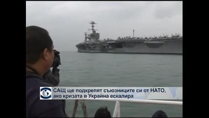 САЩ намекват за военен отговор срещу Русия