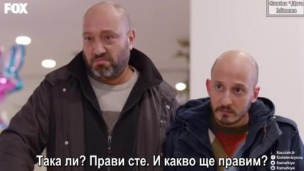 Ask Yeniden/ Отново любов - Епизод 40, част 2, Бгсубс