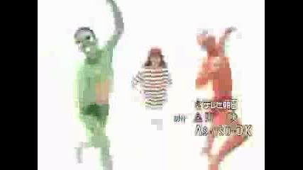 Китаиска Телевизия