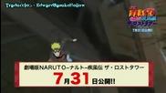 Naruto Shippuden Movie 4 ( Lost Tower ) Trailer [hq!]