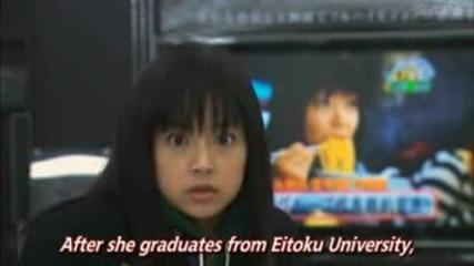 Hana Yori Dango Movie Final Eng Sub part 1