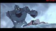 Железният гигант (1999) Бг Аудио Част 2 Филм