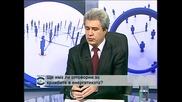 Иван Сотиров: Монополите си купуват политически елити, цели партии