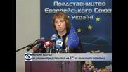 Арсений Яценюк е готов да оглави правителството на Украйна, но само при определени условия