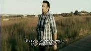 Giannis Ploutarhos - To Fonazo ( Оfficial Video) Превод