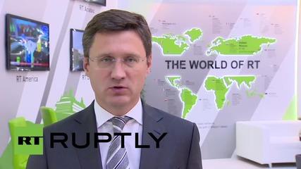 Russia: Novak talks Nord Stream-2, Iran sanctions & investment