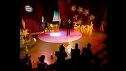 Наградите На Блясък 2009 - Красимир Аврамов - Illusion