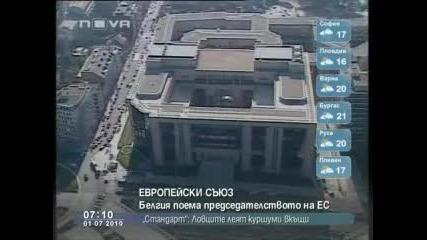 Нова телевизия - Новини - Светът - Белгия поема председателството на Ес