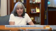 Вицепрезидентът Маргарита Попова е била канена за служебен премиер