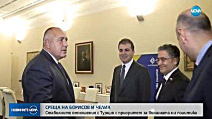 Борисов разговаря с турския министър по въпросите на ЕС Йомер Челик