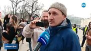 Протести и контрапротести за статута на земеделските земи