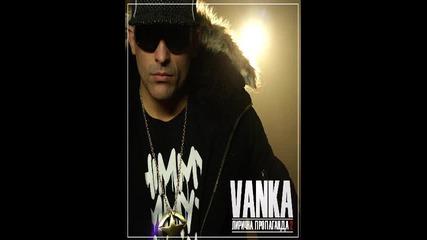 Vankabeats - Лирична пропаганда 2 ( album snipet )