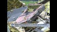 Проруските сепаратисти са виновни за свалянето на малайзийския самолет, според германското разузнаване