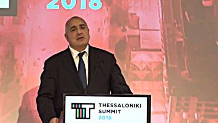 Борисов в Солун: Нашата свързаност е и геостратегическа