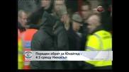 """Пореден обрат за """"Юнайтед"""" – 4:3 срещу """"Нюкасъл"""""""