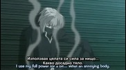 [ Bg Sub ] Sekirei Епизод 5 Високо Качество
