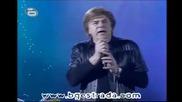 Борислав Гранчаров - Аз се върнах