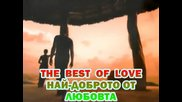 Michael Bolton - The Best Of Love - prevod