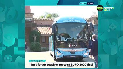 Куриоз, италианците щяха да забравят Виали на път към стадиона