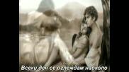 Oscar Benton - I Believe In Love - prevod - bg