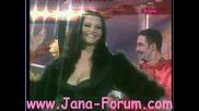 Jana Todorovic - Prolaznica - Prevod