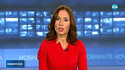 Ръководството на БДЖ подаде оставки