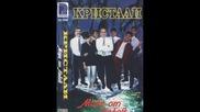 Ork Kristali - Revnost 1994