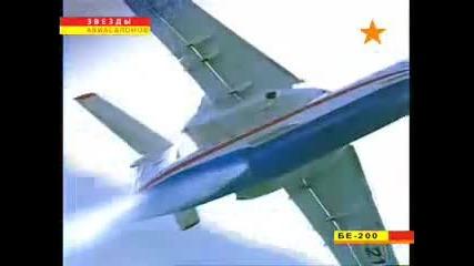 Авио шоу