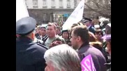 Металурзи блокираха натоварено кръстовище в София