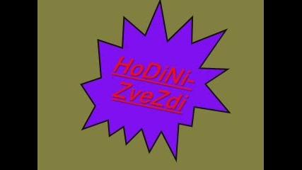Hodini - Zvezdi