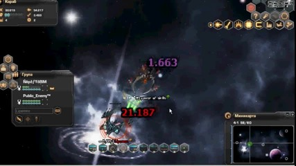 dark orbit eg3 hunt