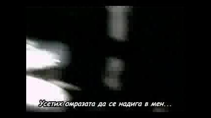 Slipknot - Wait And Bleed [bg Subs]