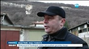 Скали заплашват десетки къщи в Провадия, евакуираха 26 души