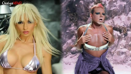 Малина и Азис - Не спира да боли (official Song)  2011