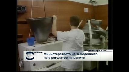 Мирослав Найденов: Ако хлябът поскъпне драстично, значи има картел
