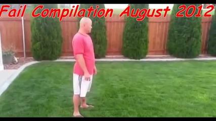 Компилация издънки, смях и пребивания Август 2012 г.
