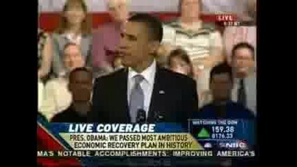 Смях До Скъсване Barrack Obama Beatbox