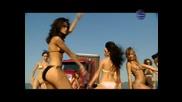 Яница Feat. Асо - Две В Едно Perfect Quality